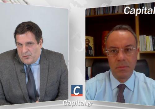 Ο Υπουργός Οικονομικών στο capital.gr (video) | 2.3.2021