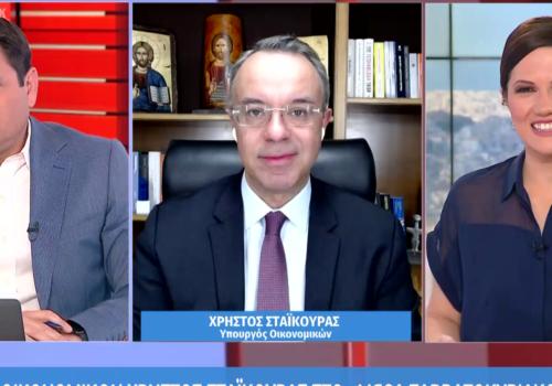 Ο Υπουργός Οικονομικών στο Mega Σαββατοκύριακο (video)   14.3.2021