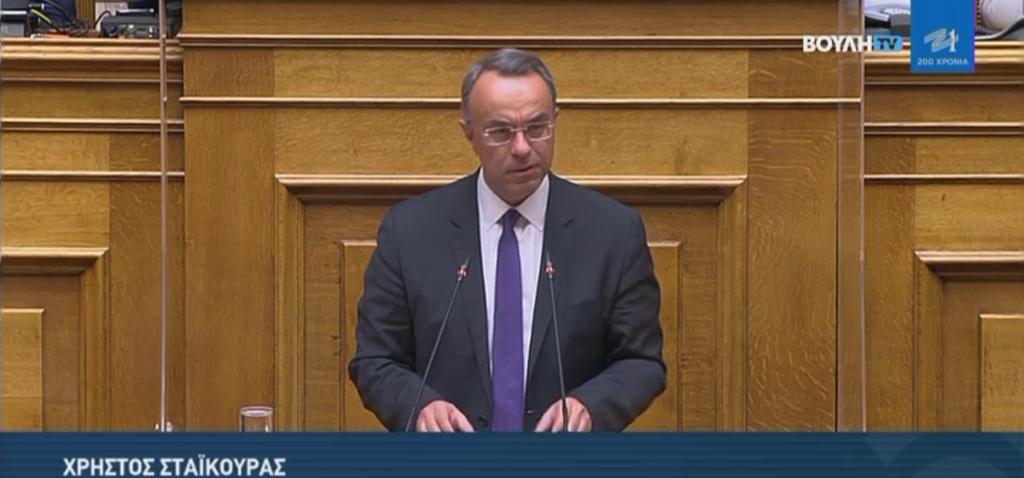 Βουλή: Ομιλία του Υπουργού Οικονομικών στην Επιτροπή Οικονομικών Υποθέσεων | 16.3.2021