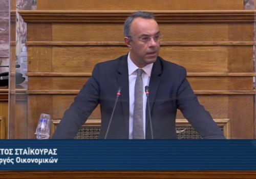 Ομιλία του Υπουργού Οικονομικών στην Επιτροπή Οικονομικών Υποθέσεων (video) | 18.3.2021