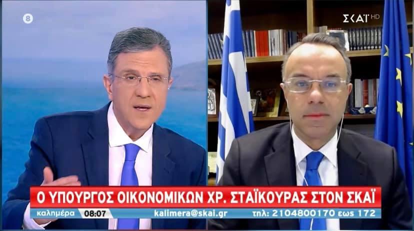 Ο Υπουργός Οικονομικών στον ΣΚΑΪ με τον Γιώργο Αυτιά (video) | 24.4.2021