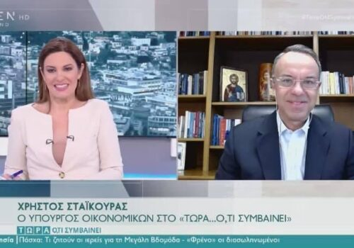 Ο Υπουργός Οικονομικών στην τηλεόραση του Open | 18.4.2021