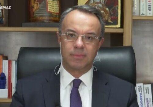 Ο Υπουργός Οικονομικών στην τηλεόραση του ΣΚΑΪ (video) | 6.4.2021