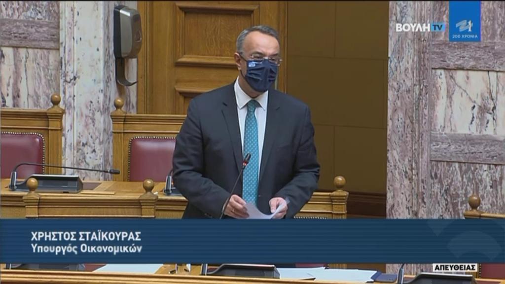 Βουλή: Απάντηση Υπουργού Οικονομικών στη Βουλευτή του ΚΙΝΑΛ κ. Γιαννακοπούλου (video) | 5.3.2021