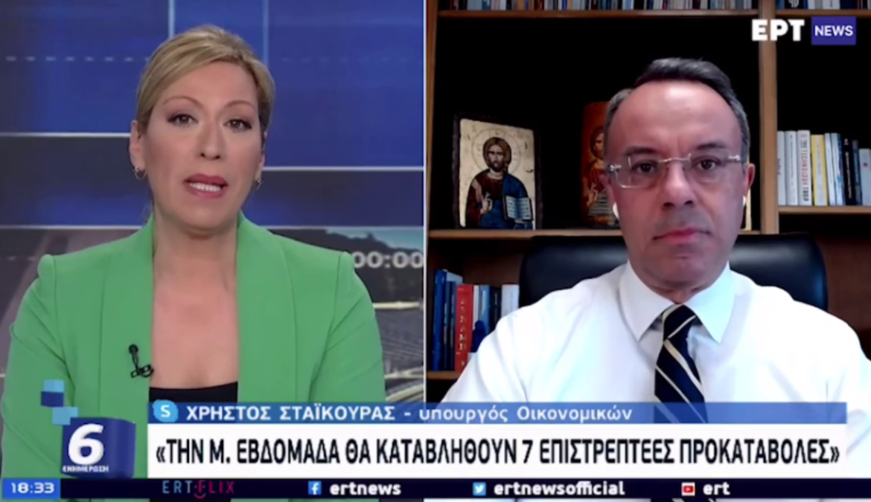 Ο Υπουργός Οικονομικών στο δελτίο ειδήσεων της ΕΡΤ (video) | 22.4.2021