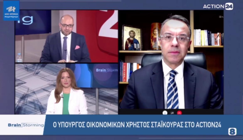 Ο Υπουργός Οικονομικών στο Action 24 με τον Σταμάτη Ζαχαρό | 23.4.2021
