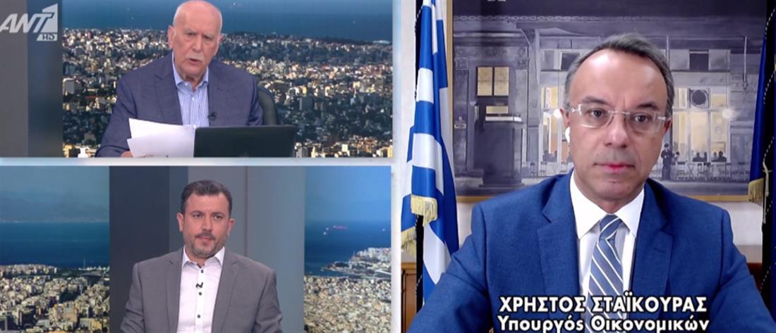 Ο Υπουργός Οικονομικών στον ΑΝΤ1 με τον Γιώργο Παπαδάκη | 27.5.2021