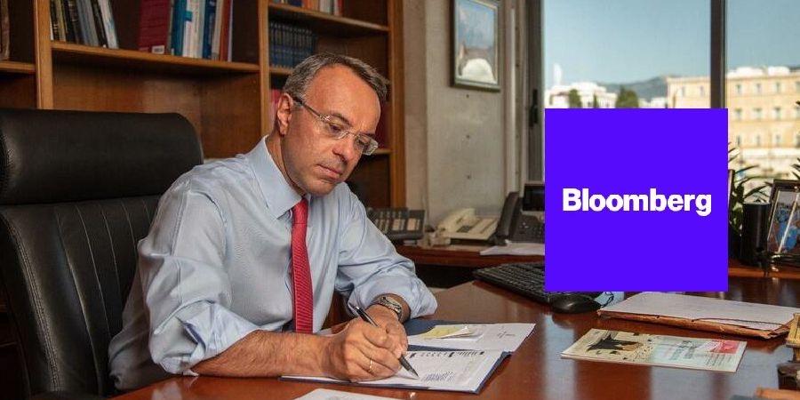 Ο Υπουργός Οικονομικών στο αμερικανικό πρακτορείο Bloomberg | 12.5.2021