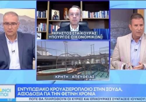 Ο Υπουργός Οικονομικών στην τηλεόραση του ΑΝΤ1 | 15.5.2021