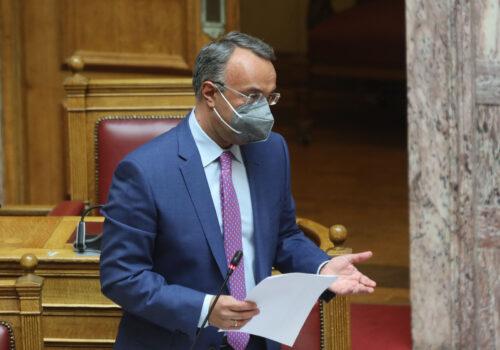 Ολομέλεια: ο Υπουργός Οικονομικών απαντά στην Επίκαιρη Ερώτηση του ΣΥΡΙΖΑ (video) | 17.5.2021