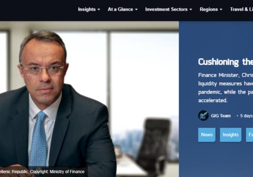 Συνέντευξη Υπουργού Οικονομικών στο Greece Investor Guide 2021
