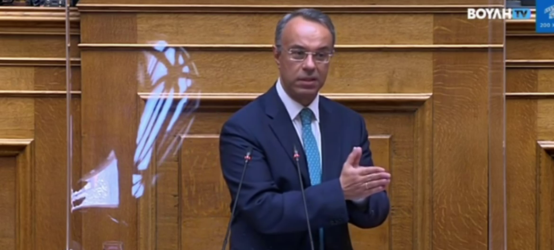 Ο Υπουργός Οικονομικών στην Ολομέλεια της Βουλής (video) | 13.5.2021
