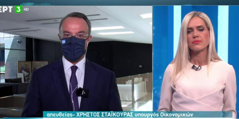 Ο Υπουργός Οικονομικών στην ΕΡΤ 3 (video) | 19.5.2021