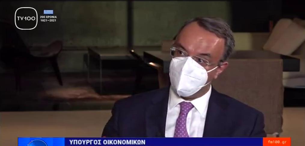 Ο Υπουργός Οικονομικών στην TV 100 Θεσσαλονίκης | 18.5.2021