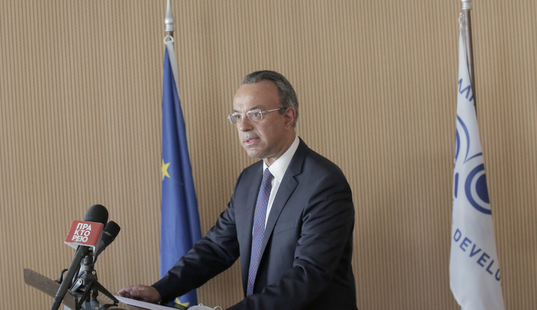 Υπογραφή δανειακής σύμβασης με την ΕΤΕπ για τη στήριξη και παροχή ρευστότητας σε επιχειρήσεις   23.6.2021