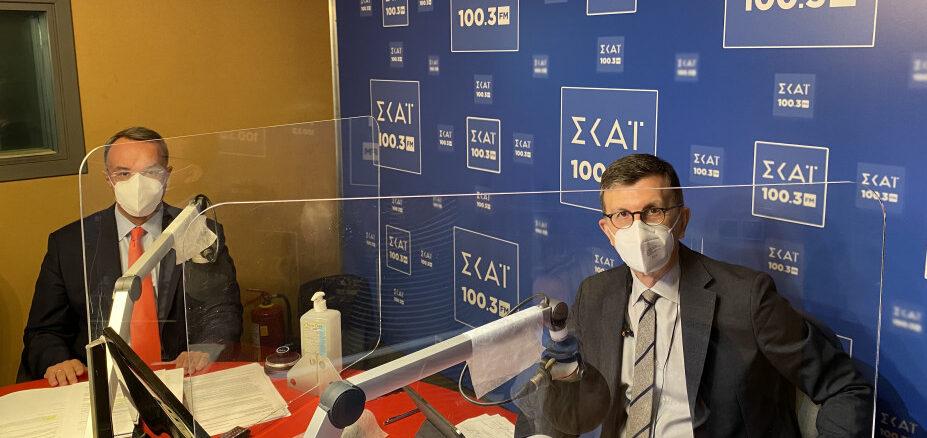 Ο Υπουργός Οικονομικών στο ραδιόφωνο του ΣΚΑΪ με τον Άρη Πορτοσάλτε   3.6.2021