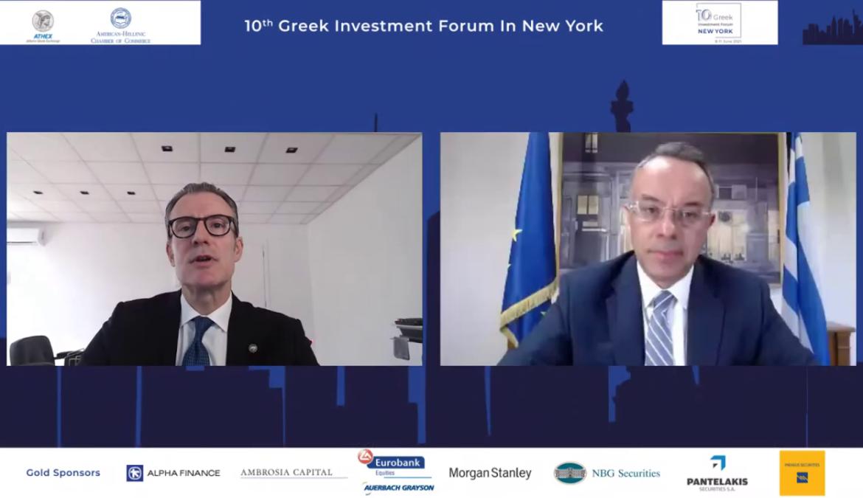 O Yπουργός Οικονομικών στο 10ο επενδυτικό συνέδριο στη Νέα Υόρκη (video) | 8.6.2021