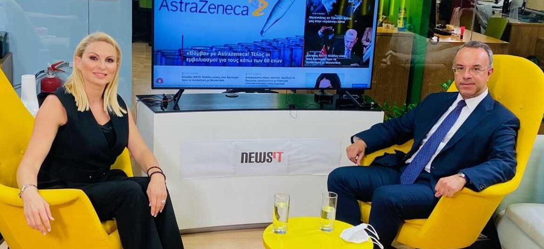 Συνέντευξη Υπουργού Οικονομικών στο newsit.gr (video) | 15.6.2021