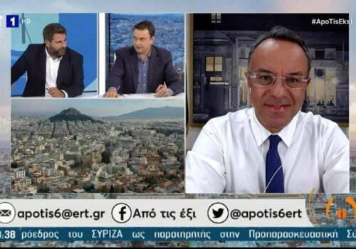 Ο Υπουργός Οικονομικών στην ΕΡΤ (video) | 25.6.2021