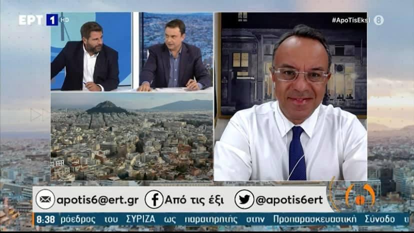 Ο Υπουργός Οικονομικών στην ΕΡΤ (video)   25.6.2021