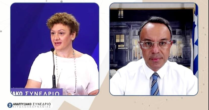 3o Αναπτυξιακό Συνέδριο Αιτωλοακαρνανίας: Ο Υπουργός Οικονομικών κήρυξε την έναρξη (video)   25.6.2021