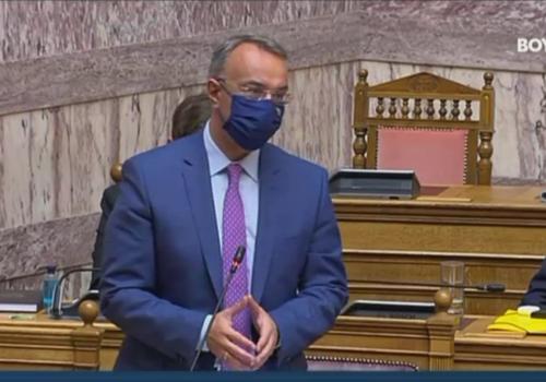Ομιλία του Υπουργού Οικονομικών στην Ολομέλεια της Βουλής (video) | 1.6.2021