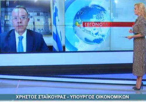 Ο Υπουργός Οικονομικών στο Star Κεντρικής Ελλάδας (video) | 7.6.2021