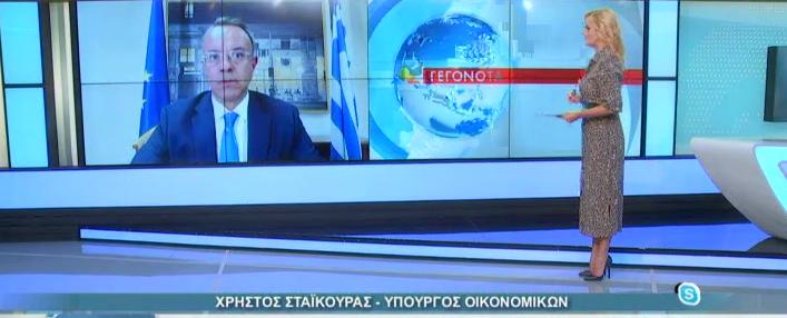 Ο Υπουργός Οικονομικών στο Star Κεντρικής Ελλάδας (video)   7.6.2021