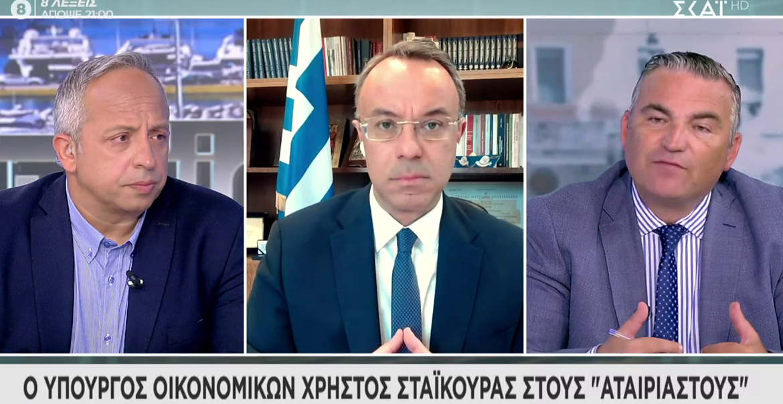 Ο Υπουργός Οικονομικών στην τηλεόραση του ΣΚΑΪ | 11.6.2021