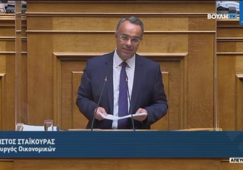Ομιλία του Υπουργού Οικονομικών στην Ολομέλεια της Βουλής (video) | 23.6.2021
