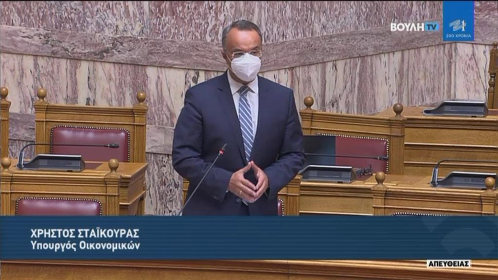 Ομιλία του Υπουργού Οικονομικών στην Ολομέλεια της Βουλής (video) | 24.6.2021