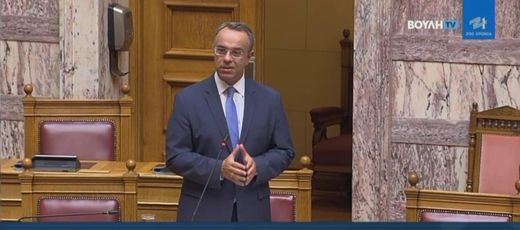 Βουλή: Ο Υπουργός Οικονομικών απαντά στην Επ. Ερώτηση του Μπάμπη Παπαδημητρίου   28.6.2021