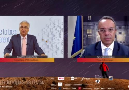 KPMG: Εναρκτήρια Ομιλία ΥπΟικ στο 19ο Συνέδριο Οικονομικών Διευθυντών (video) | 29.6.2021