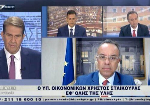 Ο Υπουργός Οικονομικών στην τηλεόραση του BLUE SKY   20.7.2021