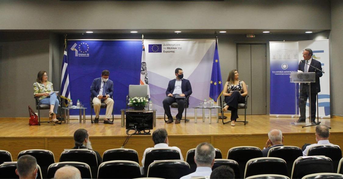 Ομιλία ΥπΟικ στην εκδήλωση «40 χρόνια από την ένταξη της Ελλάδας στις Ευρωπαϊκές Κοινότητες» | 30.6.2021