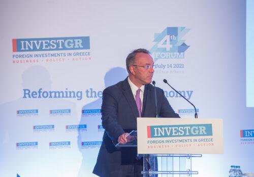 Ο Υπουργός Οικονομικών στο 4th InvestGR Forum 2021 (video) | 14.7.2021