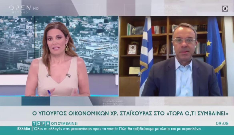 Ο Υπουργός Οικονομικών στην τηλεόραση του Open (video)   3.7.2021