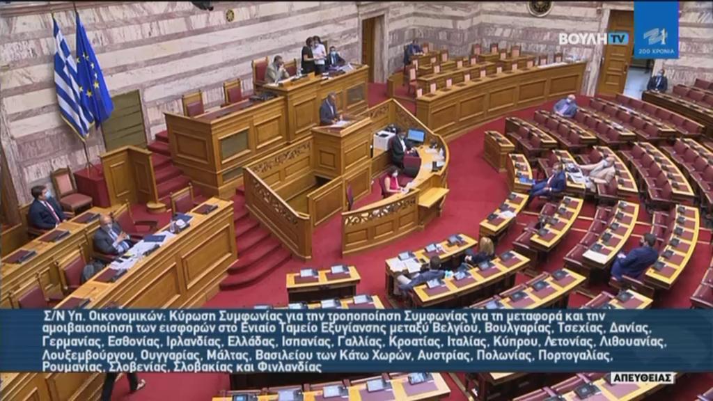 Ομιλία του Υπουργού Οικονομικών στην Ολομέλεια της Βουλής (video) | 6.7.2021