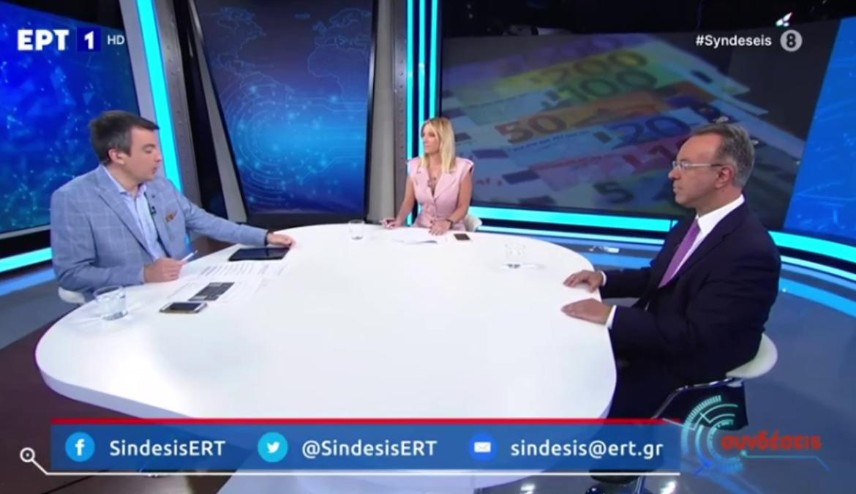 Ο Υπουργός Οικονομικών στην ΕΡΤ (video) | 14.7.2021