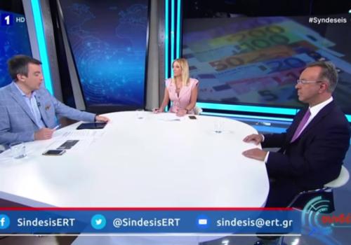 Ο Υπουργός Οικονομικών στην ΕΡΤ (video)   14.7.2021