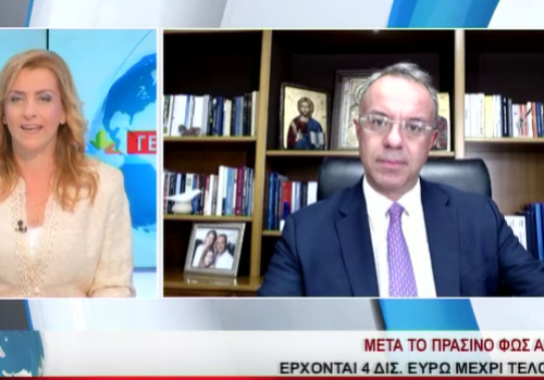 Ο Υπουργός Οικονομικών στο Star Κεντρικής Ελλάδας (video)   14.7.2021
