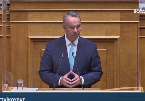 Ομιλία του Υπουργού Οικονομικών στην Ολομέλεια της Βουλής (video) | 15.7.2021