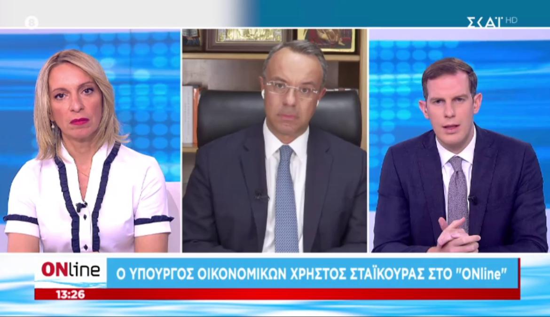 Ο Υπουργός Οικονομικών στην τηλεόραση του ΣΚΑΪ (video)   27.7.2021