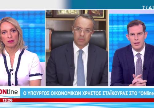 Ο Υπουργός Οικονομικών στην τηλεόραση του ΣΚΑΪ (video) | 27.7.2021
