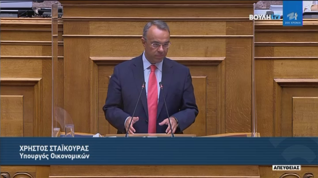 Ομιλία Υπουργού Οικονομικών στην Ολομέλεια της Βουλής (video) | 30.7.2021