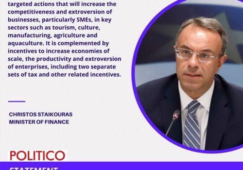 Ο Υπουργός Οικονομικών στο Politico   16.8.2021