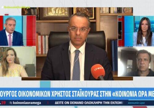 Ο Υπουργός Οικονομικών στην Κοινωνία Ώρα MEGA   31.8.2021