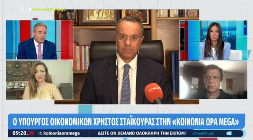 Ο Υπουργός Οικονομικών στην Κοινωνία Ώρα MEGA | 31.8.2021