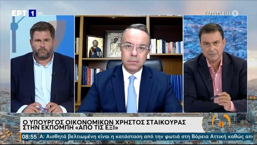 Ο Υπουργός Οικονομικών στην ΕΡΤ (video) | 9.8.2021
