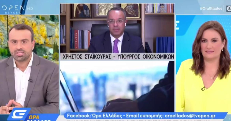 Ο Υπουργός Οικονομικών στην τηλεόραση του Open | 25.8.2021